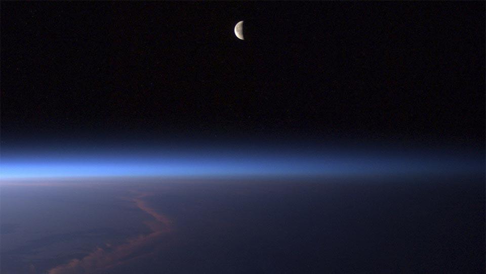La luna sobre Afganistán